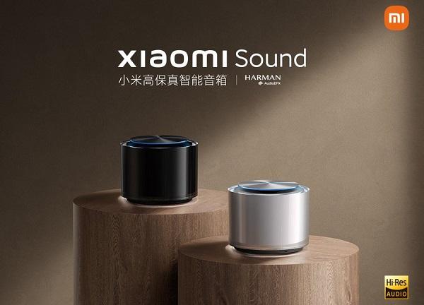 Loa thông minh Xiaomi Sound
